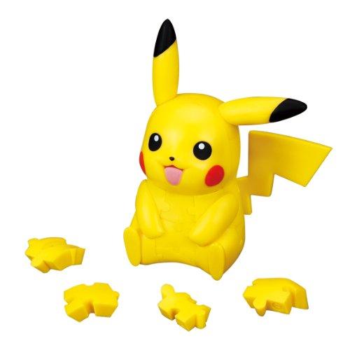Pokemon Pikachu 3D Puzzle Rockin Robot KM-14