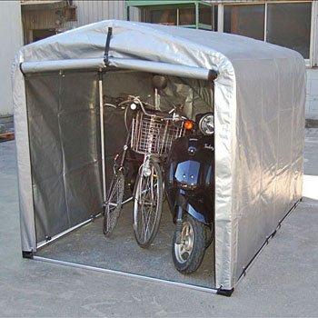 アルミサイクルハウス高耐久シートタイプ (1540×2160×1590) B075SXS4WG