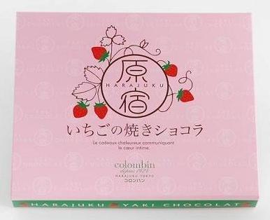 【東京限定】銀座コロンバン原宿いちごの焼きショコラ1箱12個入り