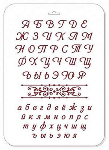 Trafaret design Russian Alphabet Stencil, Plastic. 9 x 12 inches (Uppercase and Lowercase Letters) (Letter Stencil Russian)