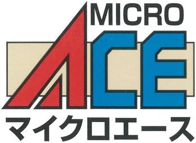 マイクロエース Nゲージ 新幹線 100系9000番台 (X1編成) 大型JRマーク付 基本8両セット A3454 鉄道模型 電車