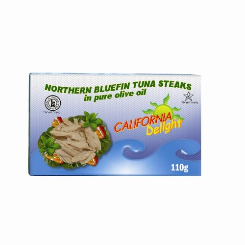UPC 049682268339, Northern Bluefin Tongol Tuna Steaks in 100% Pure Olive Oil