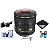 Nikon 8-15mm f/3.5-4.5E EDIF AF-S Fisheye NIKKOR Lens - Nikon U.S.A. Warranty - Bundle With Flex Lens Shade, Lens Wrap, Cleaning Kit, Capleash II, Software Package