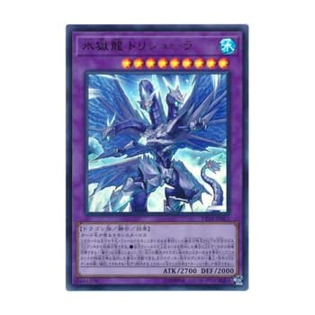 the Empowering Dragon Common Card 3x Yugioh YS14-EN011 Aether
