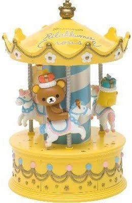 Rilakkuma 10th anniversary accessory case merry-go-round Yellow