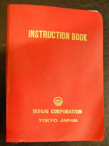 (Ikegai CNC Lathe Programming Manual Fanuc 6T-B Control)