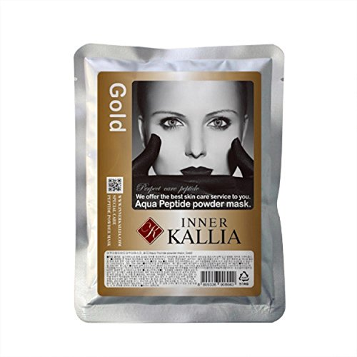 2000ml Skin Care Gel Type Aqua Peptide Powder Modeling Mask Pack Gold Tool Set