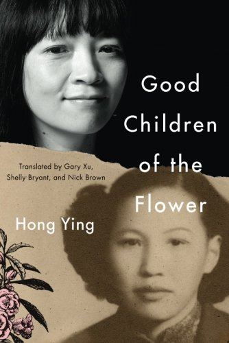 Good Children of the Flower by AmazonCrossing