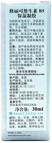 Skinceuticals Hydrating B5 Gel, 1.12 Oz