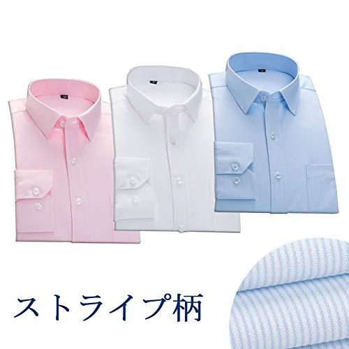 間欠煙突バンカーMIMIPO Yシャツ メンズ 長袖 ワイシャツ ドレスシャツ 長袖 ボタンダウン 細身 ビジネス 形態安定加工 イージーケア 3枚セット 豊富な8サイズ 3 color