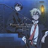 Pieces of Treasure(TVアニメーション「アルカナ・ファミリア -La storia della Arcana Famiglia-」エンディングテーマ)