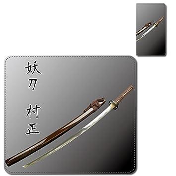 81df6e32a9 arrows Be F-04K cronos 2018年モデル手帳型スマホカバー ケース 名刀 妖刀 戦国
