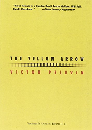 The Yellow Arrow (New Directions Paperbook)