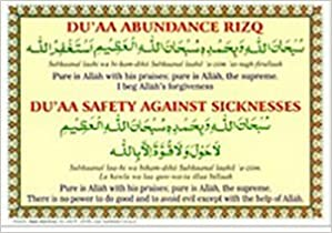 Buy Dua Abundance of Rizq (Arabic/English) Ref No 003 Book