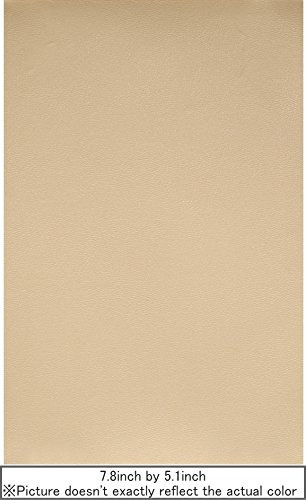 Adhesive ARTIFICIAL LEATHER SHEET 7.8inch by 5.1inch (Beige)