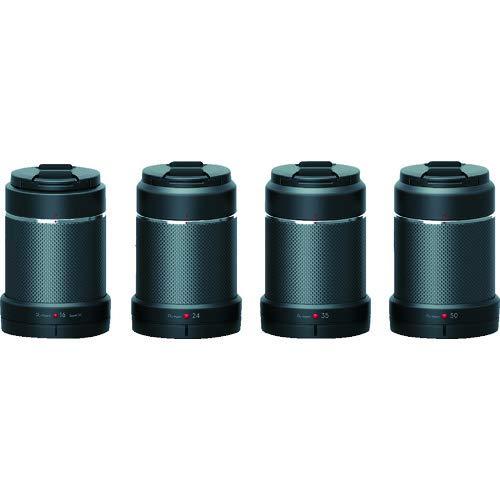 DJI 16-50mm f|2.8-16 Fixed Prime Camera Lens, Black (CP.BX.00000039.01)