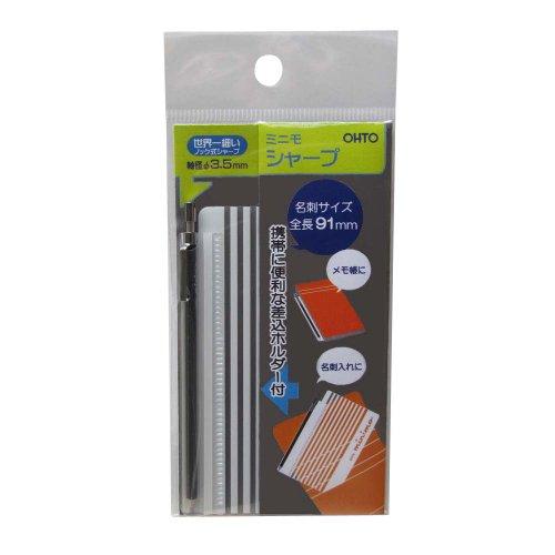 OHTO Extremely Thin Mechanical Pencil Minimo Sharp, 0.5mm, Black Body (SP-505MN-Black)