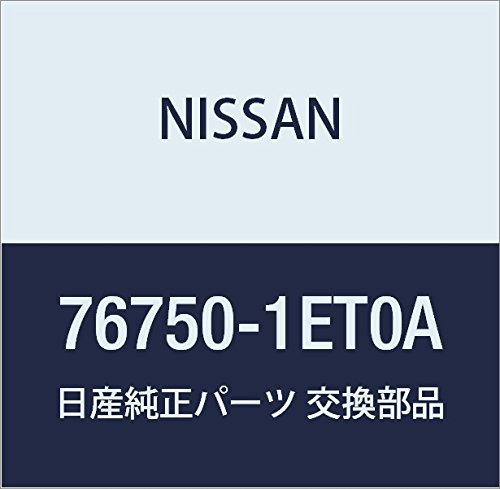 - Nissan 76750-1ET0A Inner Wheelhouse Wheel House-Rear Inner Right-Hand notes: Convertible.