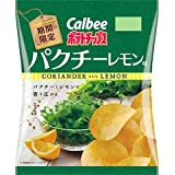 【販路限定品】カルビー ポテトチップス パクチーレモン味 70g×12袋