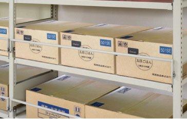 ライオン事務器 品番37707 軽中量物品棚 LBN-7335R   B01M0DNAAP