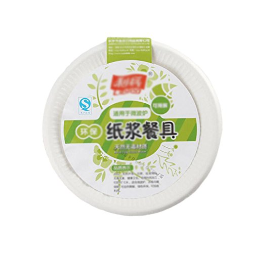 48PCS Disposable Paper Plates Environmental Heating Or Refrigerated 7'' Cake Container