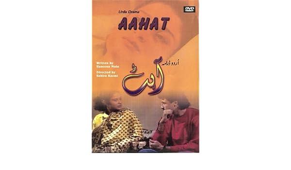 Amazon com: Aahat - Urdu Drama: SANIA SAEED, SALMAN AHMAD, SAHIRA