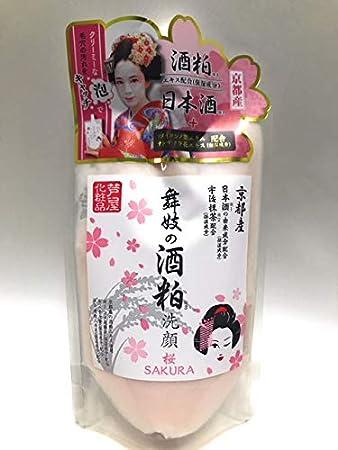 「新品」舞妓の酒粕 洗顔 桜