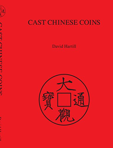 Cast Chinese Coins -