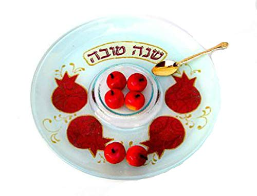 Quality Judaica Rosh Hashanah Apple and Honey Dish, Hand Painted Glass in Israel, Pomegranate Design by Quality Judaica