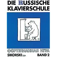 Die Russische Klavierschule Band 2 - Deutsche Ausgabe mit über 90 Spiel- und Übungsstücken sowie Tonleiter-, Akkord- und Arpeggientabelle (Noten)
