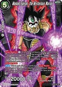 Dragon Ball Super TCG - Masked Saiyan, the Mysterious Warrior - EX02-02 - EX - Expansion Deck Box Set 02 - Dark Demon's ()