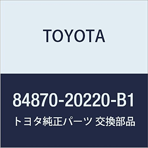 Toyota 84870-20220-B1 Door Mirror Switch