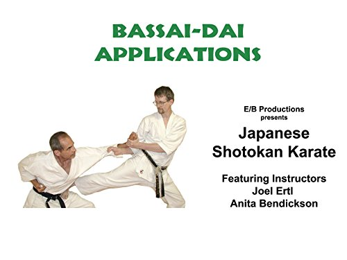 Video Karate Kata - 6