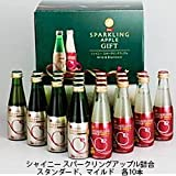 Sparkling Apple Tsumego set (Standard 200ml1 0 this + mild 200ml 10 pcs.)