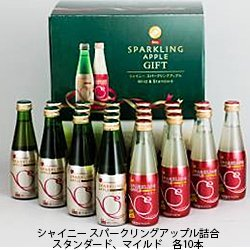 Sparkling Apple Tsumego set (Standard 200ml1 0 this + mild 200ml 10 pcs.) by Shiny