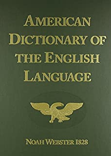 American Dictionary of the English Language (1828 Facsimile Edition) (091249803X) | Amazon price tracker / tracking, Amazon price history charts, Amazon price watches, Amazon price drop alerts