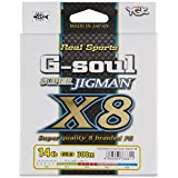 YGKよつあみ リアルスポーツ G-soul スーパージグマン X8 200m 1号 10mX5色 (ygk-336637)
