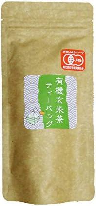 【無農薬・有機JAS認定】 有機玄米茶(ティーバッグ) [M便 1/3]