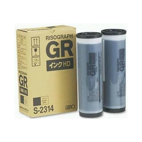 (Risograph S-2314 OEM Toner - GR3770 Black Ink (2-1000 cc. Ctgs/Ctn) (20000)