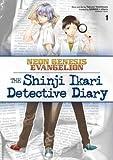 [(Neon Genesis Evangelion: Shinji Ikari Detective Diary Volume 1 )] [Author: Takumi Yoshimura] [Sep-2013]