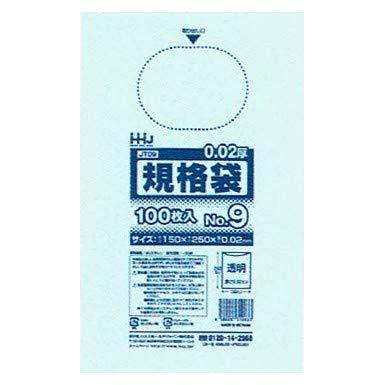 規格袋 No.9 0.02×150×250mm 100枚×160冊 JT09 B00AWM74U0