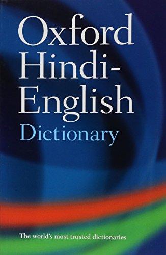 The Oxford Hindi-English Dictionary (Multilingual Edition)