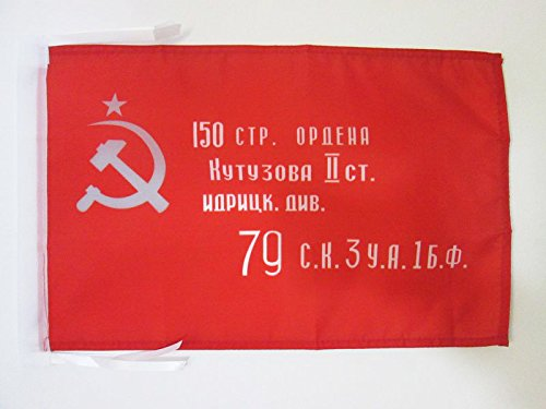 (AZ FLAG USSR Red Army 1945 Victory of 1945 Flag 18'' x 12'' Cords - RKKA comunist Small Flags 30 x 45cm - Banner 18x12 in)