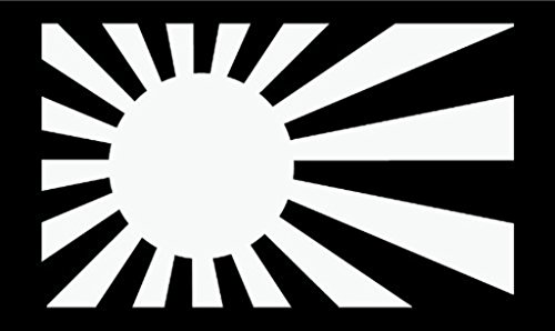 Japanese Rising Sun Flag Decal Vinyl Sticker|Cars Trucks Walls Laptop|WHITE|5.5 X 3.3 In|KCD388