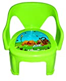 Blossoms Multipurpose Small Chair For Kids Baby - Green
