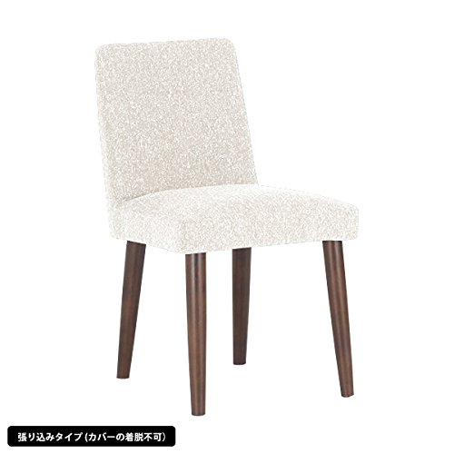arne ダイニングチェア 椅子 日本製 Joneチェア 張り込みタイプ NS-7 ダークブラウン脚 アイボリー B076HD2PDF 張り込みタイプ/ダークブラウン脚 アイボリー アイボリー 張り込みタイプ/ダークブラウン脚