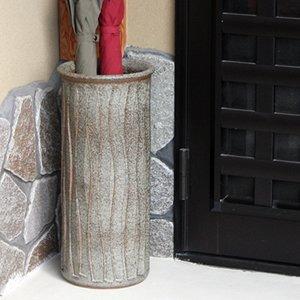 信楽焼 ゆらぎ傘立て しがらき焼 笠立て 陶器 おしゃれ kt-0228 B01N220ENM