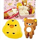 japanese bread mold - FelixStore bear and chicken shape Rice ball sushi bread sandwich cake cookie mold