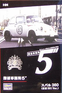 1/24 Detective Office 5 ''Subaru 360 Detective 591ver. Plastic model by Hasegawa