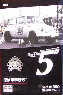 1/24 Detective Office 5 ''Subaru 360 Detective 591ver. Plastic model